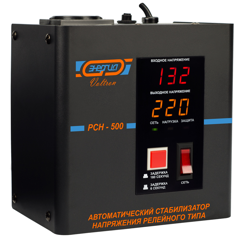Стабилизатор напряжения ЭНЕРГИЯ РСН-500 voltron однофазный стабилизатор напряжения энергия voltron рсн 500