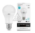 Лампа светодиодная GAUSS LED Elementary 23225
