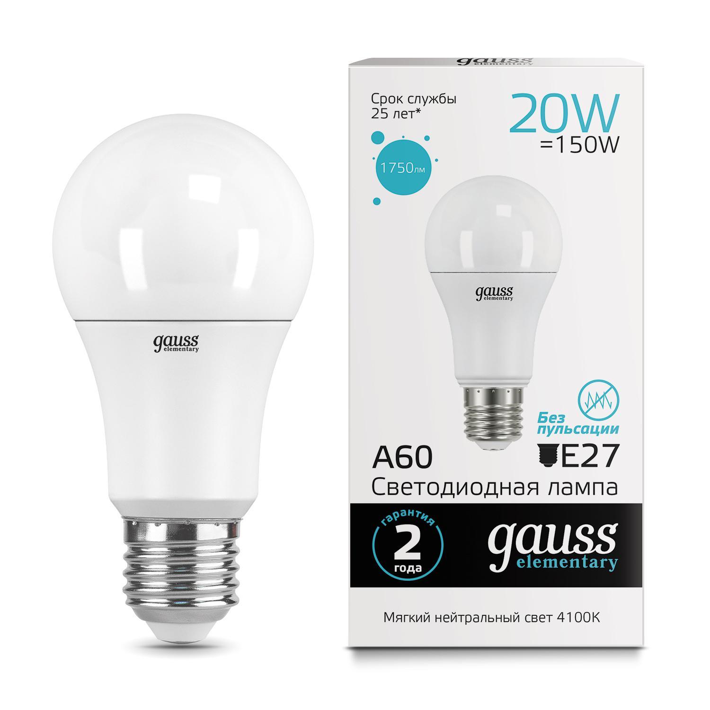 Лампа светодиодная Gauss Led elementary 23229 лампа светодиодная gauss ld33226