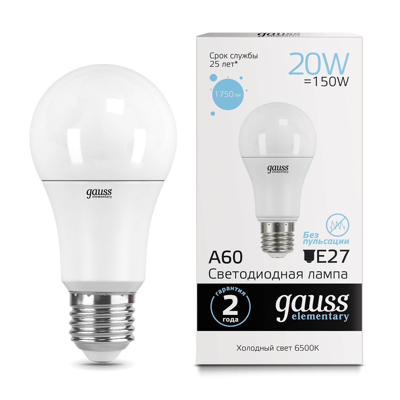 Лампа светодиодная Gauss Led elementary 23239 лампа светодиодная gauss ld33226