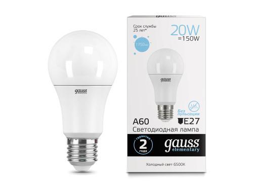 Лампа светодиодная GAUSS LED Elementary 23239