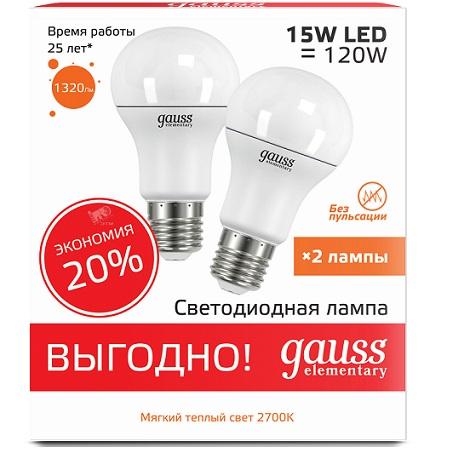 Лампа светодиодная Gauss Led elementary 23215p global elementary coursebook with eworkbook pack