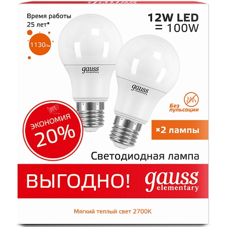 Лампа светодиодная Gauss Led elementary 23212p global elementary coursebook with eworkbook pack