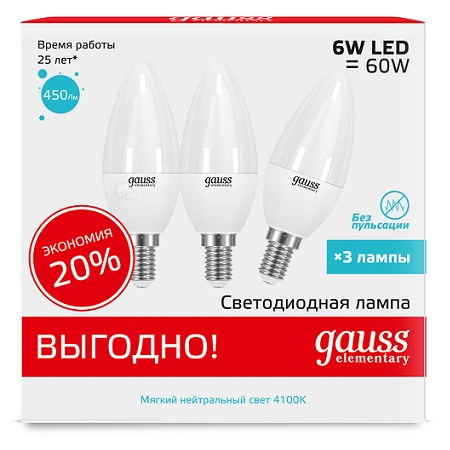 Лампа светодиодная Gauss Led elementary candle 33126t global elementary coursebook with eworkbook pack