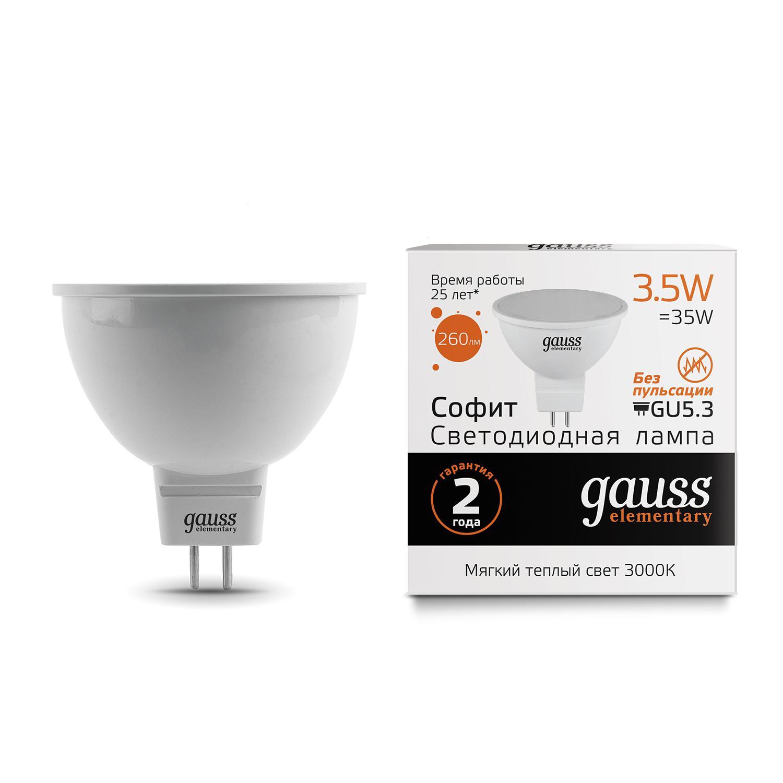 Лампа светодиодная Gauss Led elementary 13514