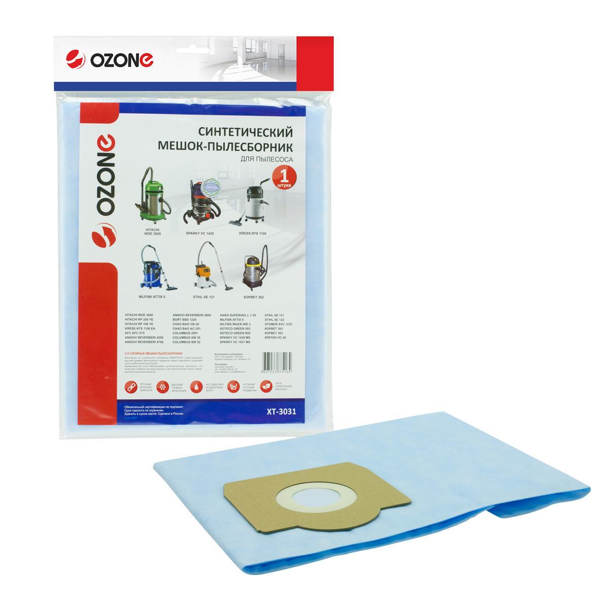 Мешок Ozone Xt-3031 1 шт./уп. мешок ozone xt 306