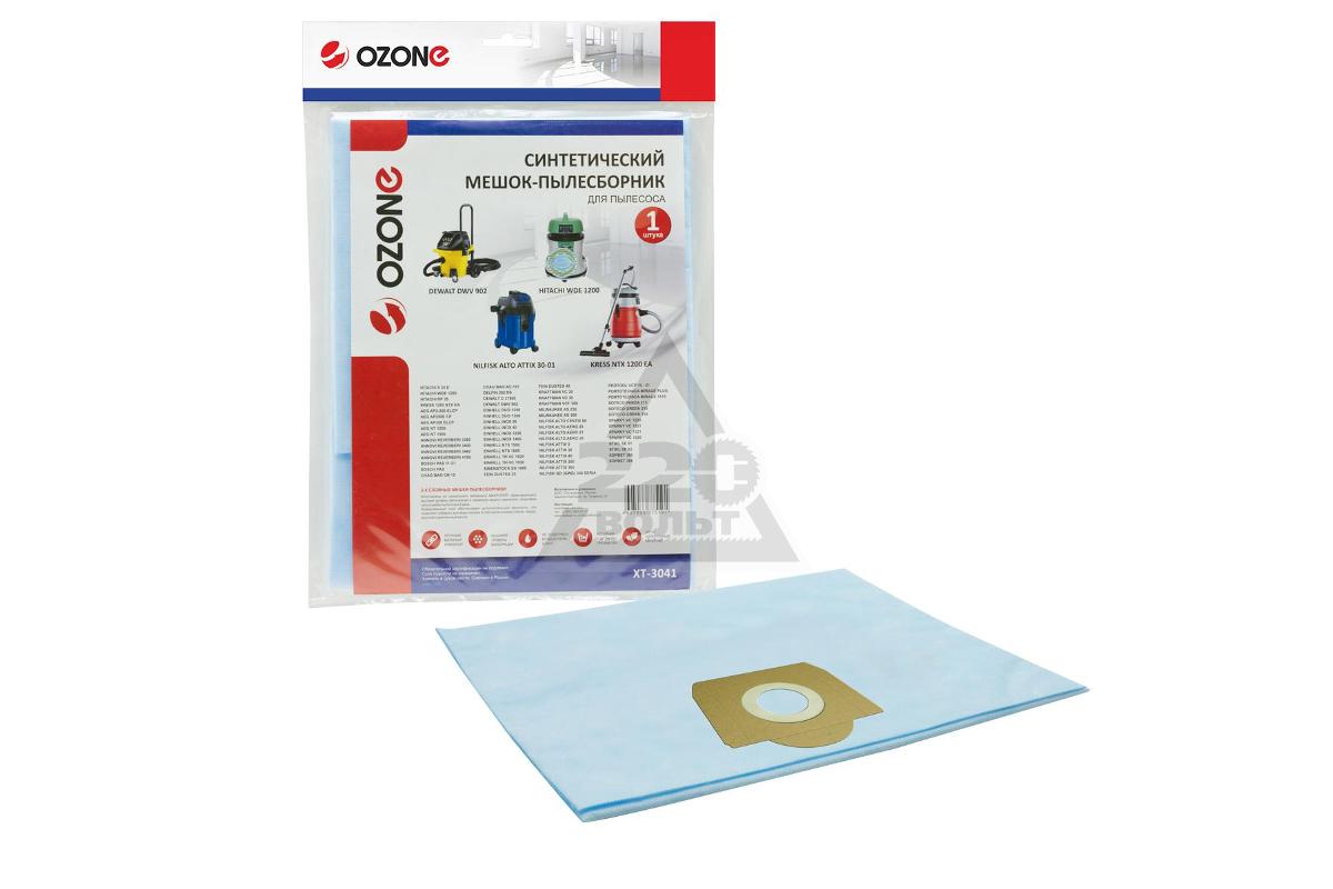 Мешок Ozone XT-3041 - купить, цена, отзывы  7 и фото в интернет ... 9a8f455c4fa