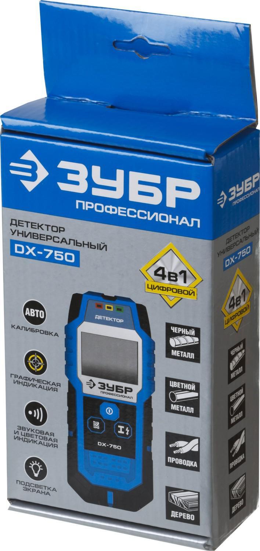 Металлоискатель ЗУБР 45260
