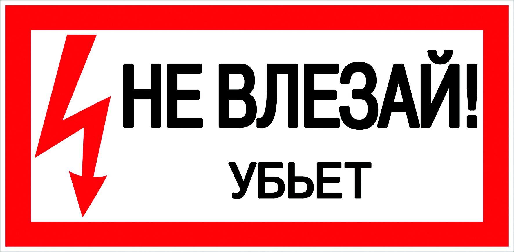 Знак Ekf An-3-03