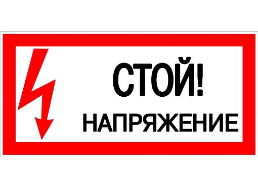 Знак EKF an-3-05