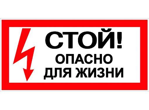 Знак EKF an-3-06