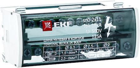 Шина Ekf Sn0-2x11 шина yokohama parada spec x pa02 245 45 r20 99v