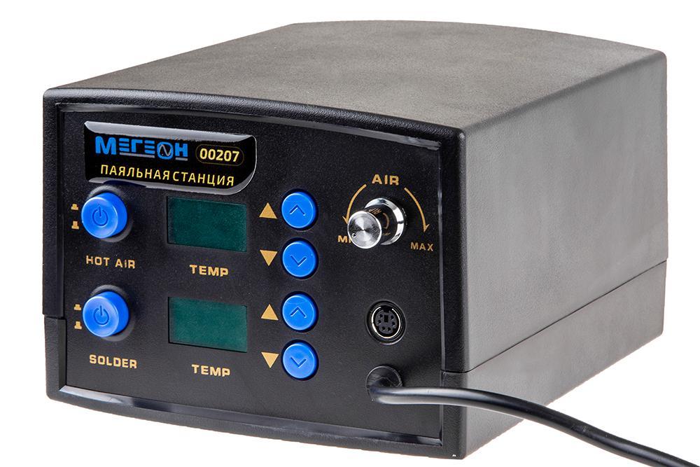 Паяльная станция МЕГЕОН 00207 станция паяльная ремонтная smd термовоздушная мегеон 00580