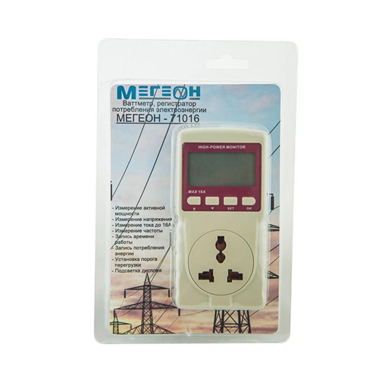 Ваттметр МЕГЕОН 71016 тестер мегеон 40016