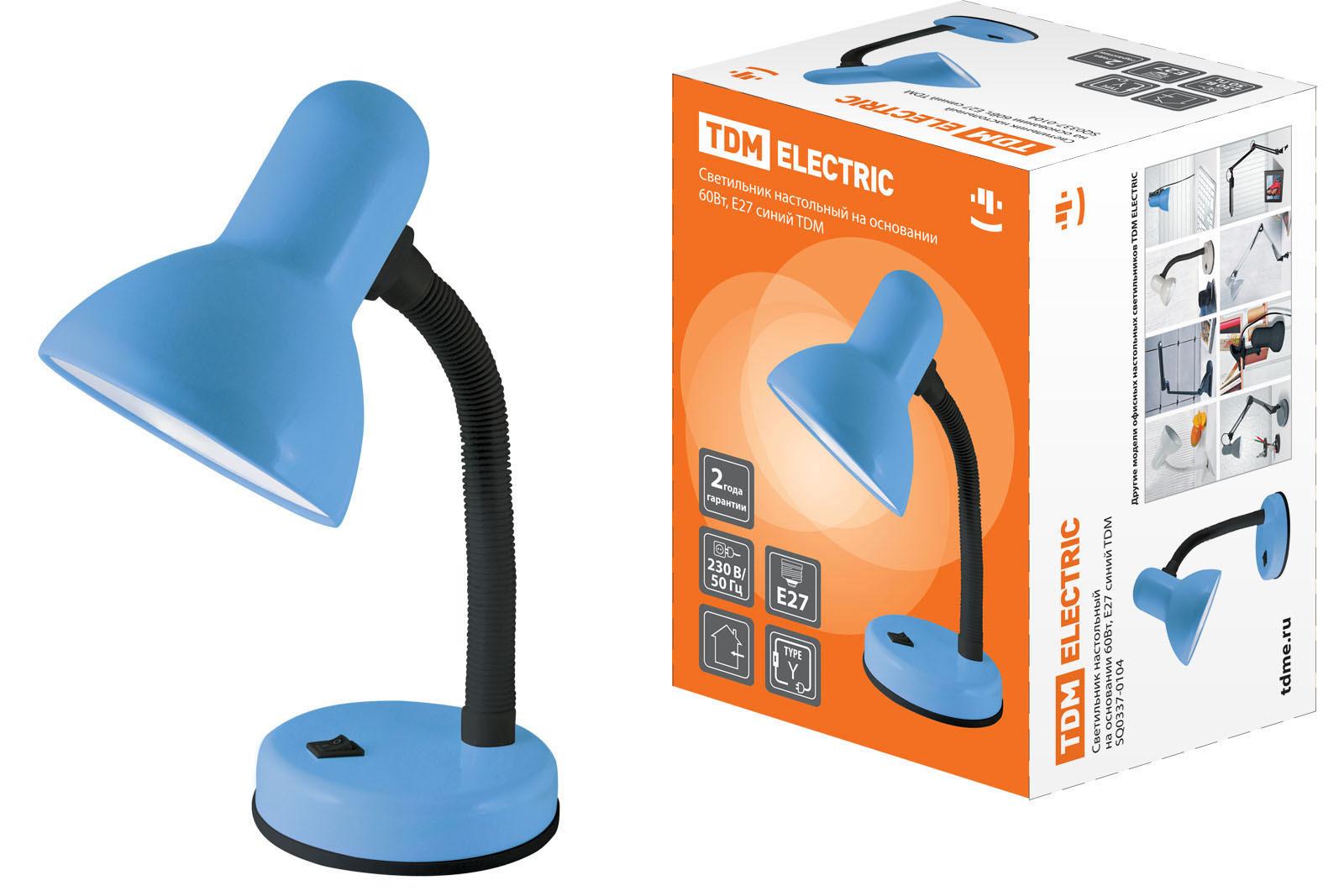 Лампа настольная Tdm Sq0337-0114