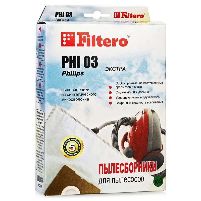 Мешок Filtero Phi 03 ЭКСТРА filtero phi 02 экстра мешок пылесборник для philips 2 шт