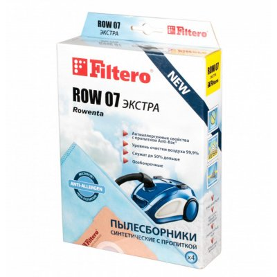 Мешок Filtero Row 07 ЭКСТРА filtero row 07 экстра мешок пылесборник для rowenta 4 шт