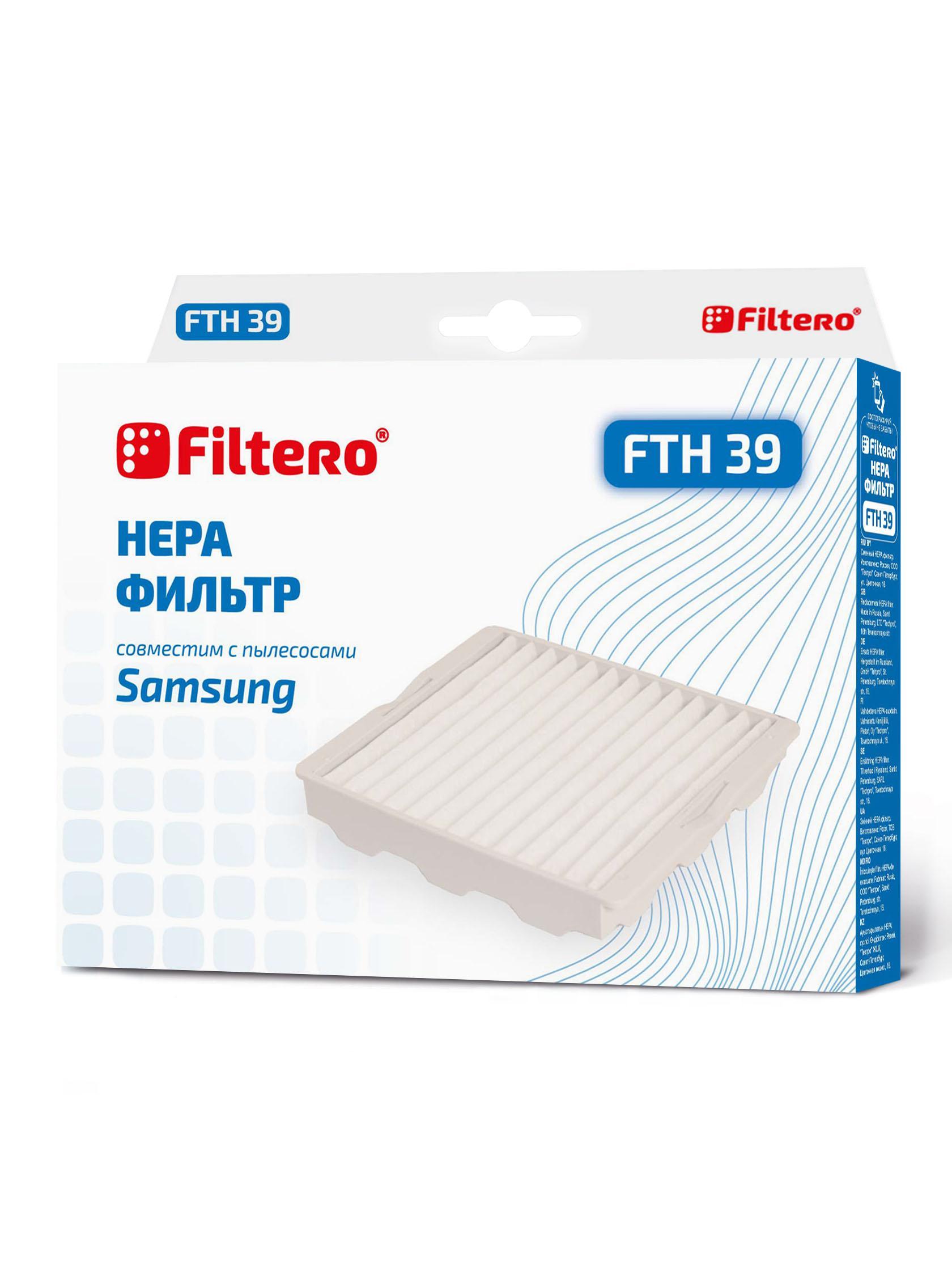 Фильтр Filtero Fth 39 hepa фильтр filtero fth 04 sam hepa для samsung