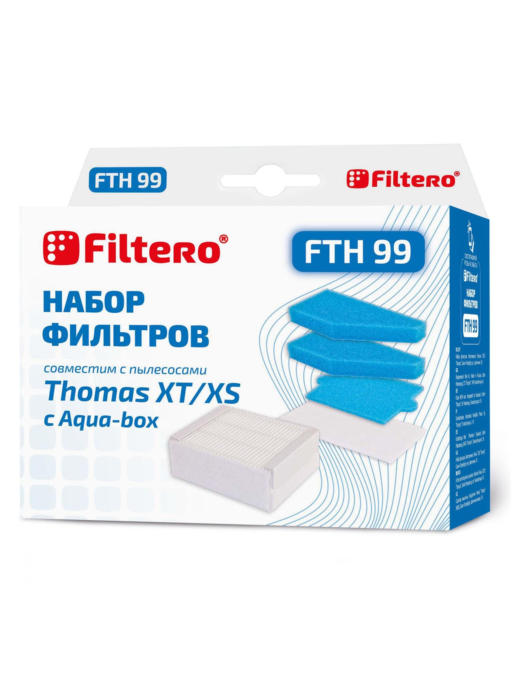 Фильтр Filtero Fth 99 tms hepa набор фильтров filtero fth 99 tms hepa для thomas xt