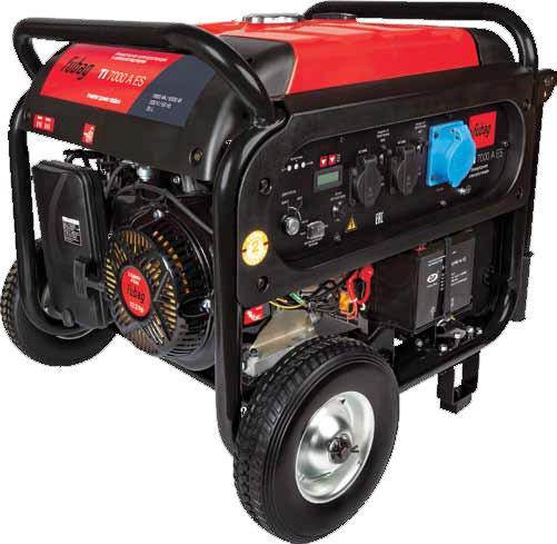Бензиновый генератор Fubag Ti 7000 a es генератор бензиновый patriot srge 3500