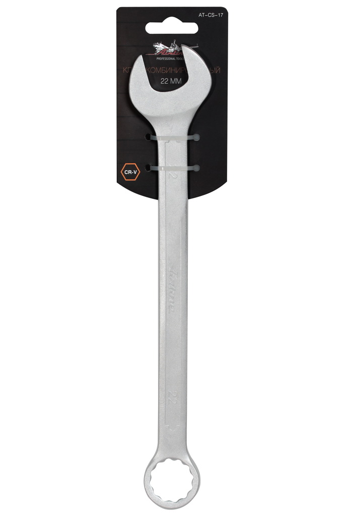Купить Ключ Airline At-cs-17 (22 мм)