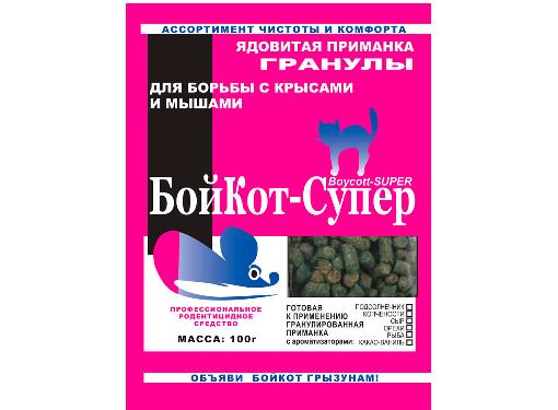 Средство родентицидное ПКФ УСАДЬБА БОЙКОТ СУПЕР 552224