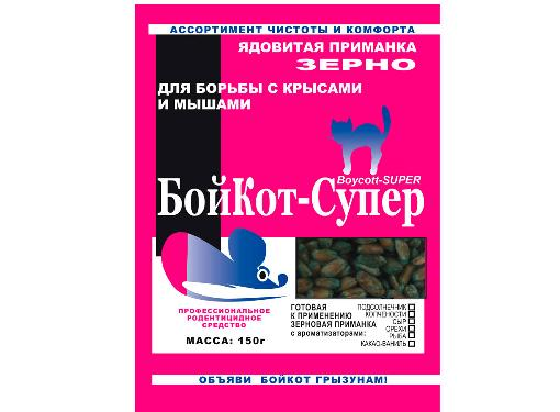 Средство родентицидное ПКФ УСАДЬБА БОЙКОТ СУПЕР 552200