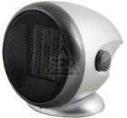 Тепловентилятор WWQ ТВ-36D