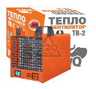 Тепловентилятор WWQ TB-2