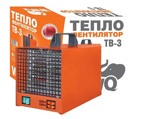 Тепловентилятор Wwq Tb-3 цены