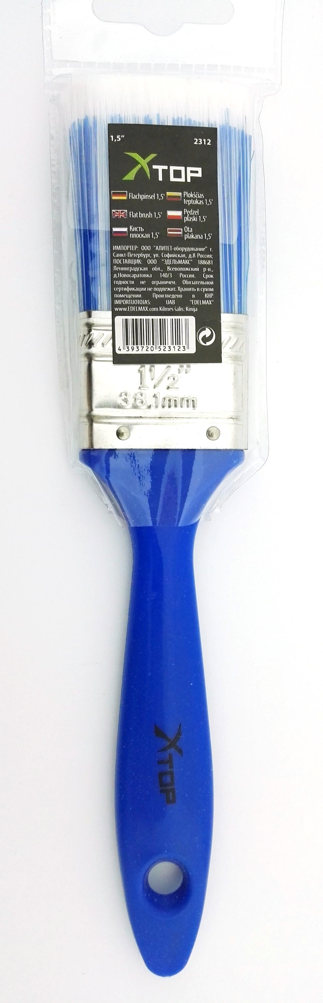 Кисть плоская Xtop 2312:e