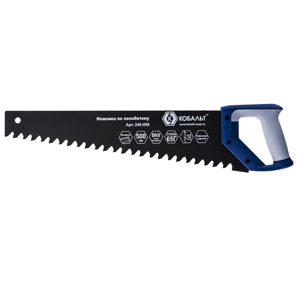 Ножовка КОБАЛЬТ 246-098 цена