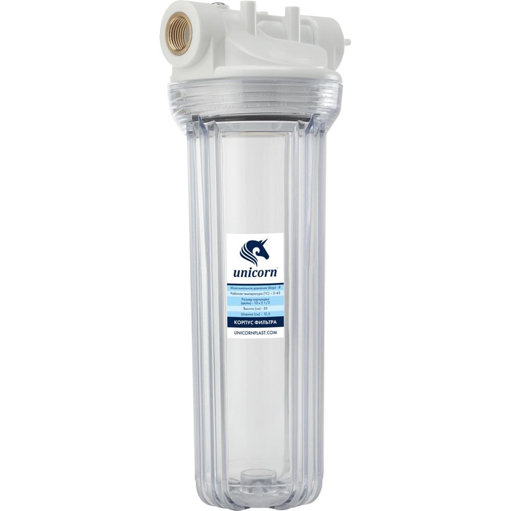Фильтр Unicorn Fh2Р 3/4 цена