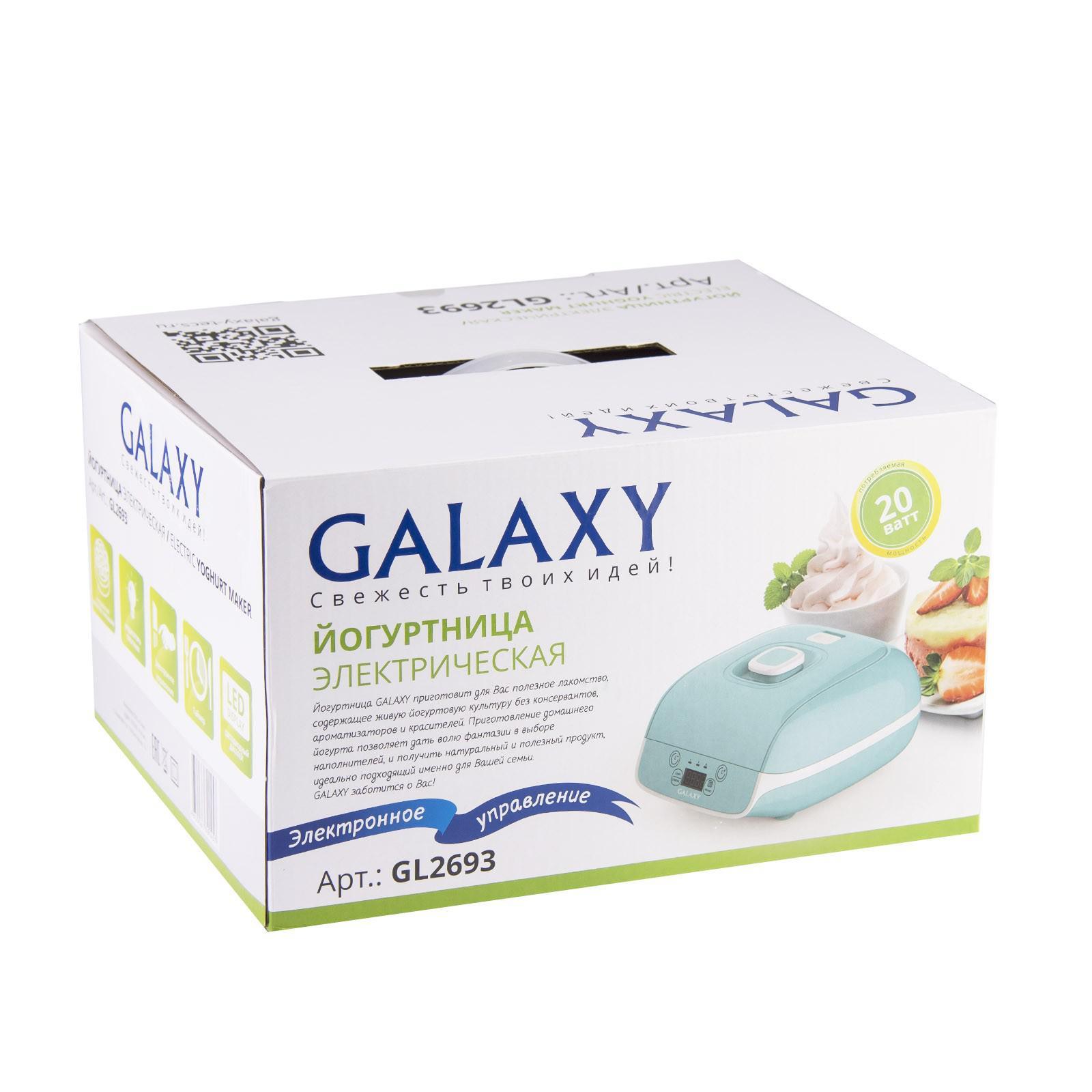 Йогуртница Galaxy Gl 2693 от 220 Вольт