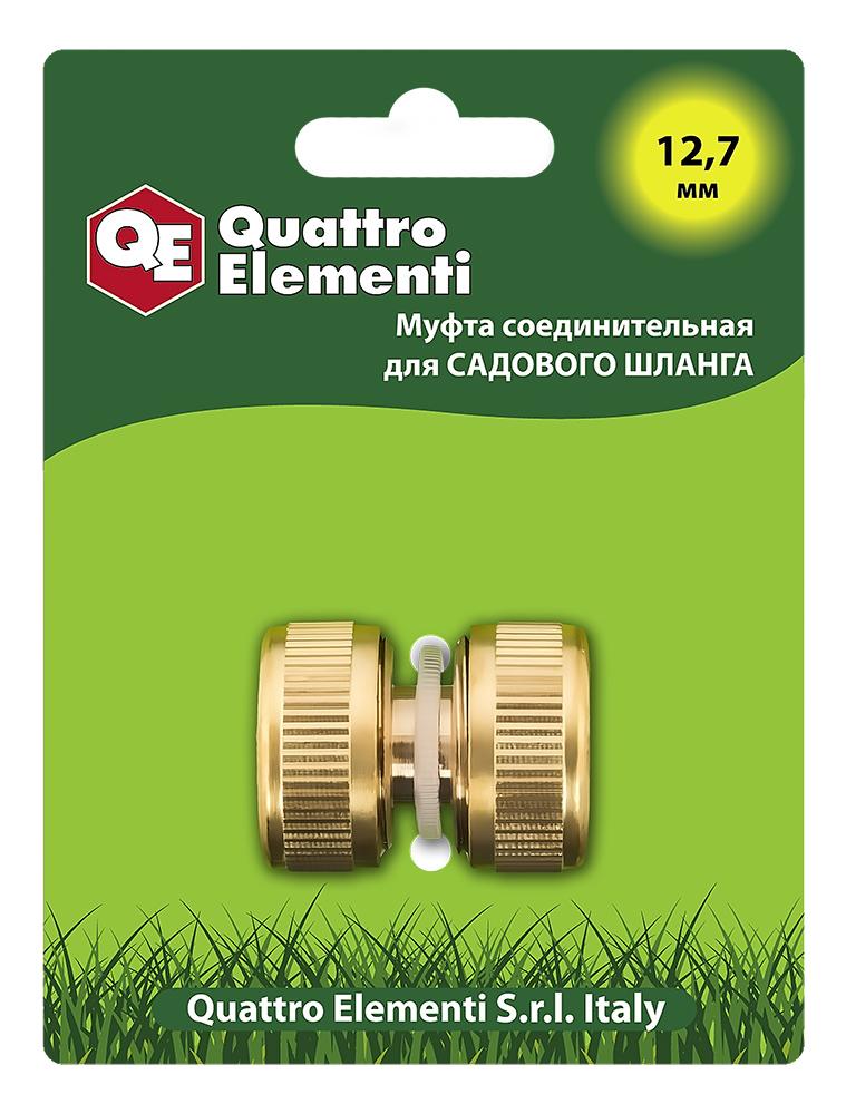 Муфта Quattro elementi 246-371