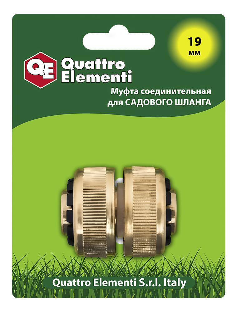 Муфта Quattro elementi 246-388