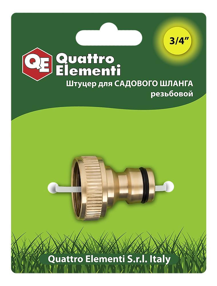 Штуцер Quattro elementi 246-333 штуцер quattro elementi 646 034