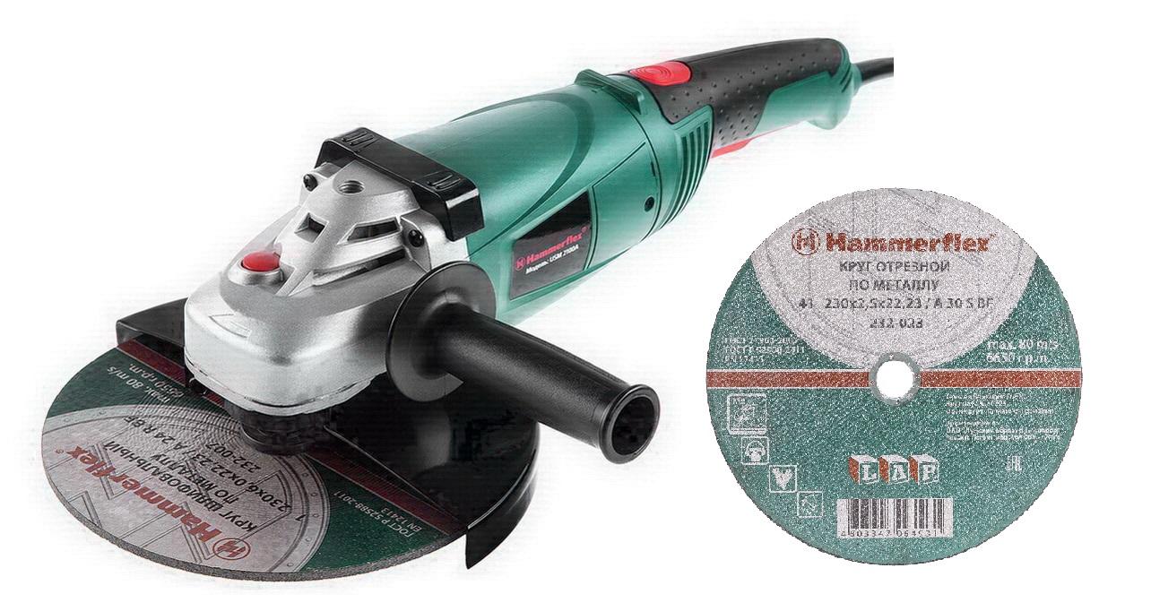 Набор Hammer УШМ usm2100a + 25 отрезных кругов по металлу 230мм набор отрезных кругов dremel 705 2615s705ja