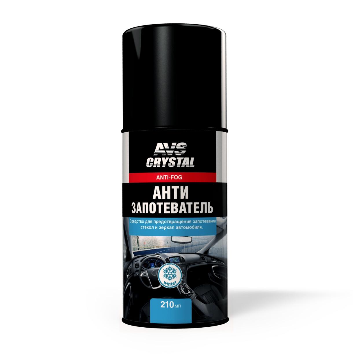 Антизапотеватель Avs Avk-077 фильтр aquakit 077 sld10 3p tp3 4