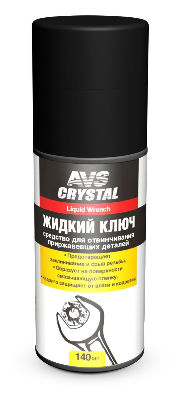 Жидкий ключ Avs Avk-165 автохимия жидкий кристалл