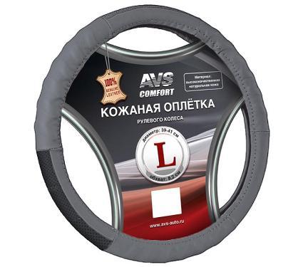 Оплетка AVS GL-200L-GR