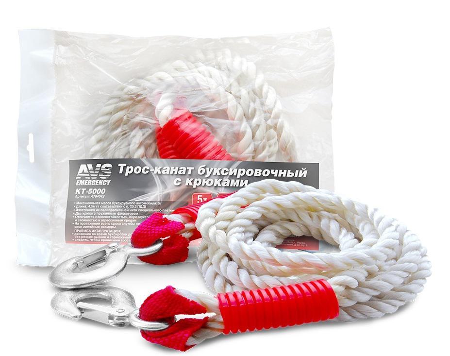 Трос буксировочный Avs Kt-5000