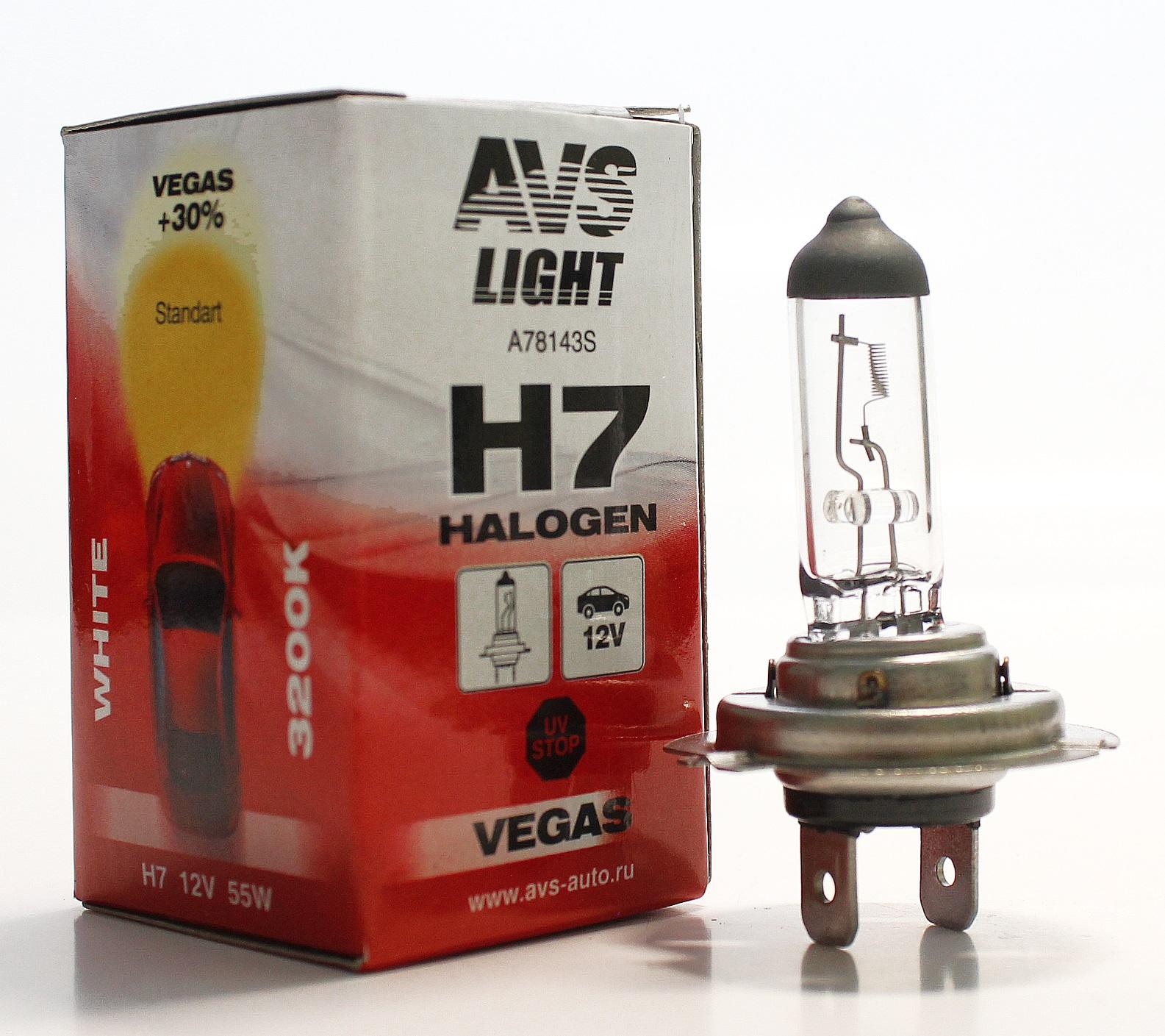 Лампа автомобильная Avs Vegas h7 12v 55w лампа osram h7 55w 12v night breaker unlimited