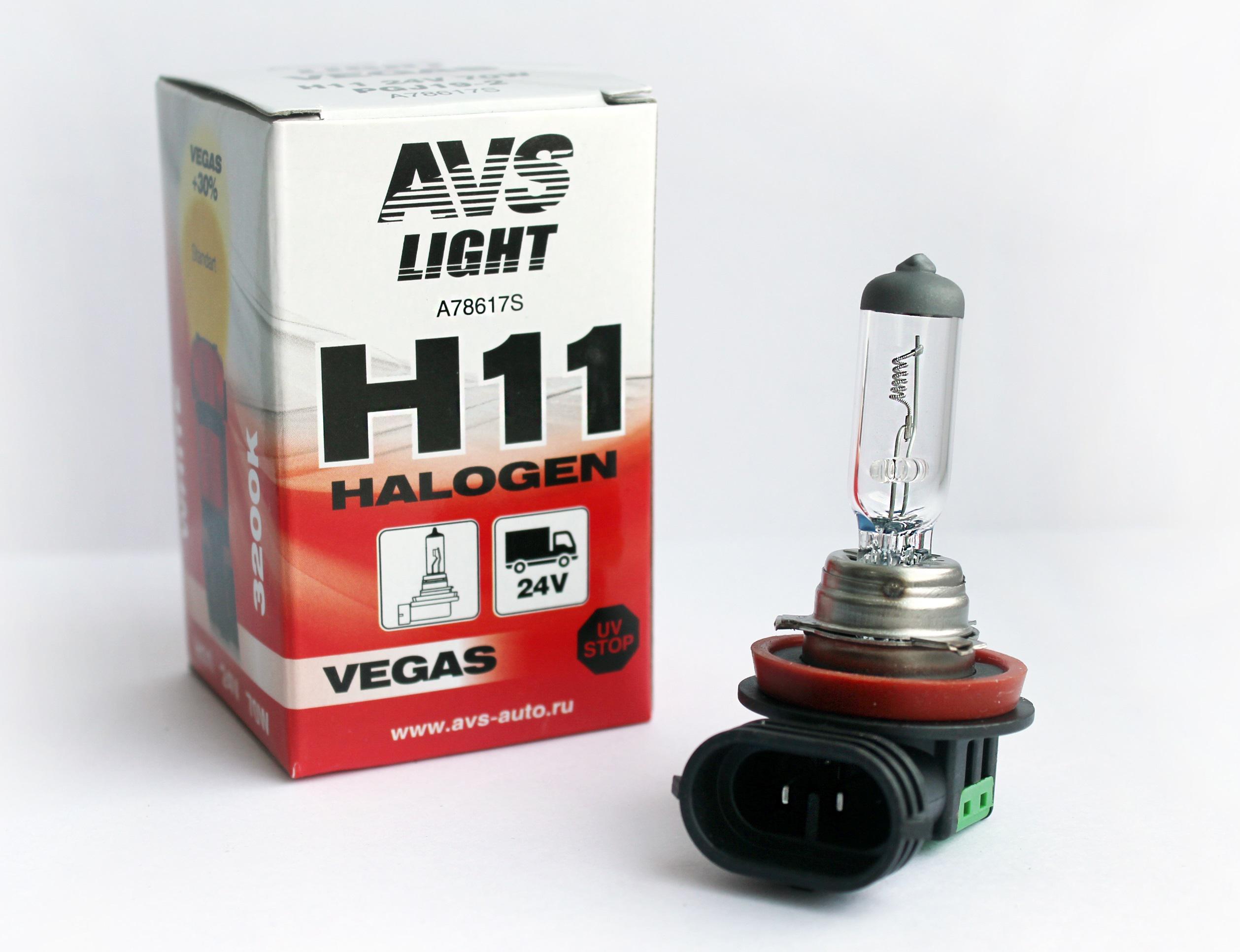 Лампа автомобильная Avs Vegas h11 24v 70w vegas душевая дверь vegas ep 75 профиль матовый хром стекло фибоначчи