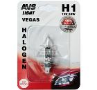 Лампа автомобильная AVS Vegas H1 12V 55W (бл.)