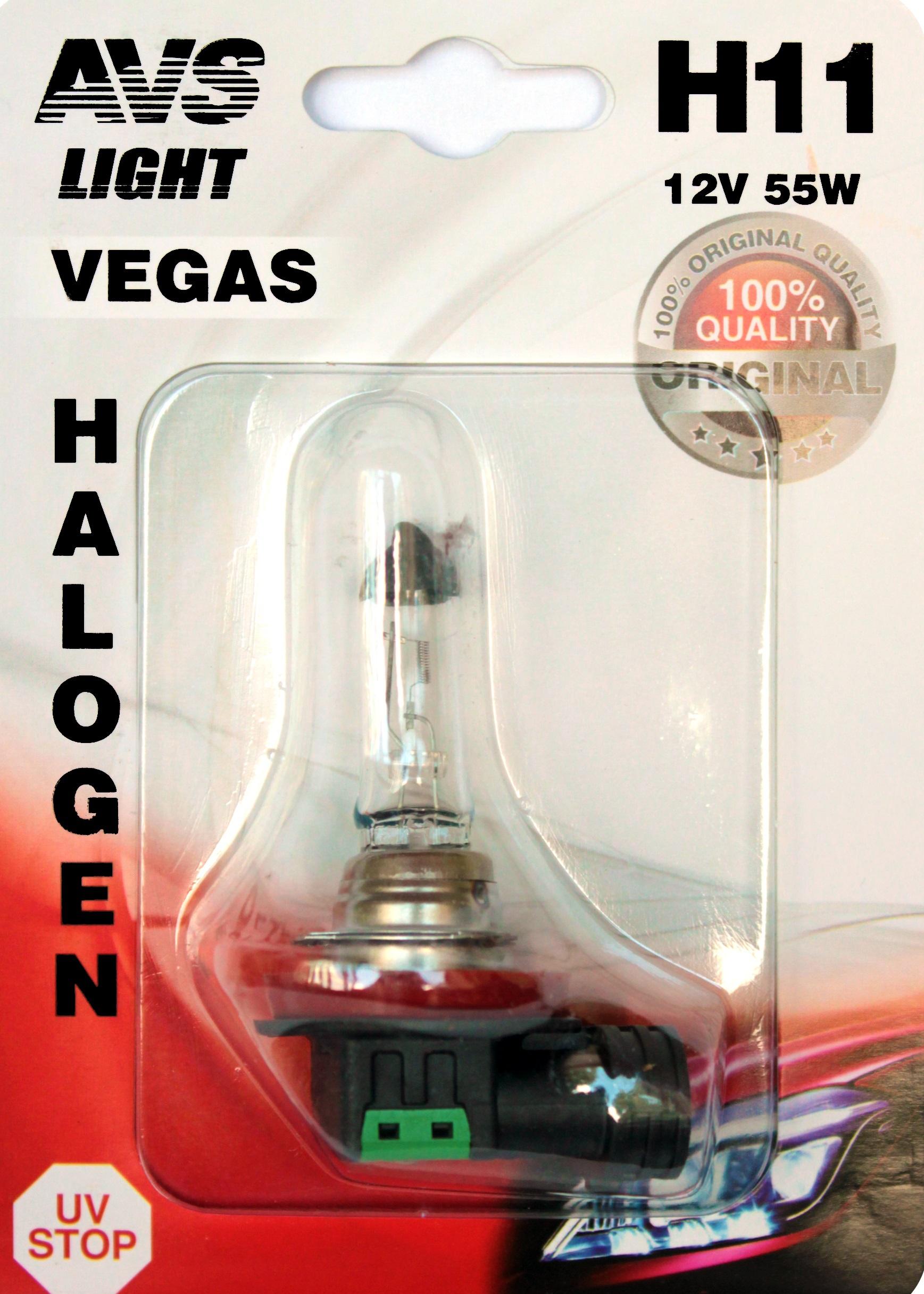 Лампа автомобильная Avs Vegas h11 12v 55w (бл.)