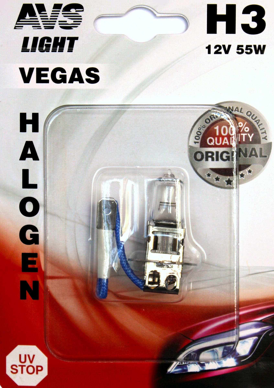 Лампа автомобильная Avs Vegas h3 12v 55w (бл.)