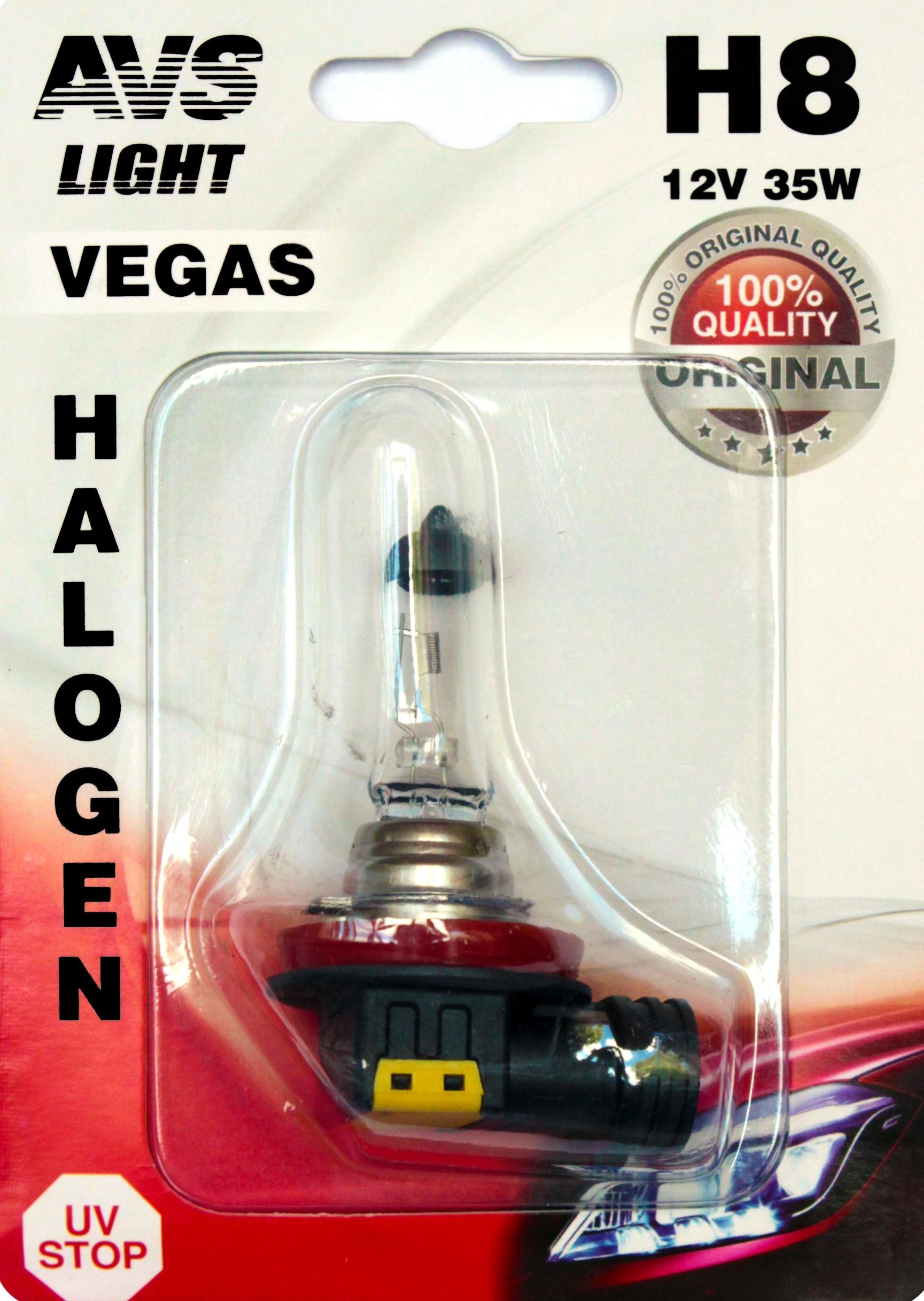 Лампа автомобильная Avs Vegas h8 12v 35w (бл.) лампа novotech gy6 35 35w 12v