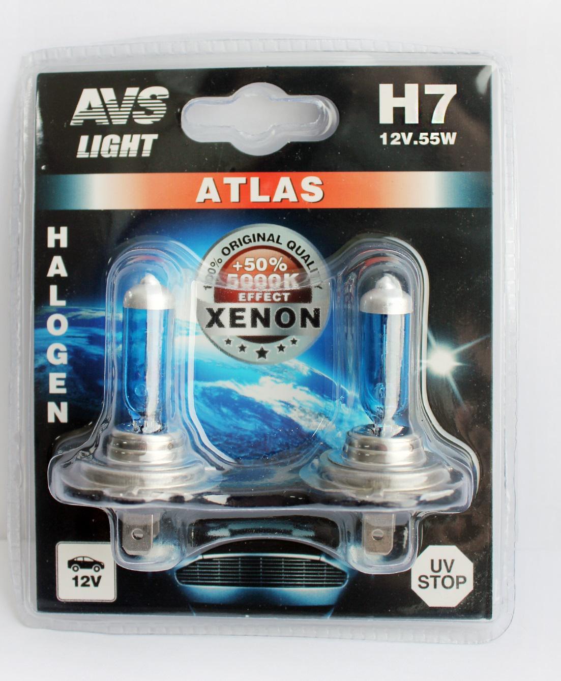 Лампа автомобильная Avs Atlas h7 12v 55w галогеновая лампа philips h7 12v 55w