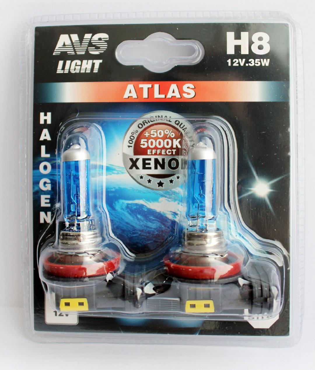 купить Лампа автомобильная Avs Atlas h8 12v 35w недорого